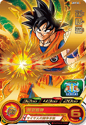 SUPER DRAGON BALL HEROES UMP-03 with golden Son Goku