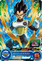 SUPER DRAGON BALL HEROES UMP-04 with golden