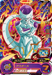 SUPER DRAGON BALL HEROES UMP-07 without golden