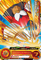 SUPER DRAGON BALL HEROES UMP-10 with golden