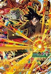 SUPER DRAGON BALL HEROES UMP-16