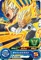 SUPER DRAGON BALL HEROES UMP-19 (without golden)