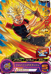 SUPER DRAGON BALL HEROES UMP-20 (with golden)