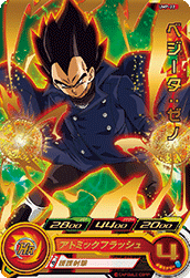 SUPER DRAGON BALL HEROES UMP-22 (with golden)