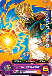 SUPER DRAGON BALL HEROES UMP-24 (without golden)