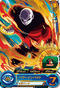 SUPER DRAGON BALL HEROES UMP-26 (with golden)