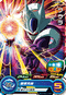 SUPER DRAGON BALL HEROES UMP-27 (without golden)