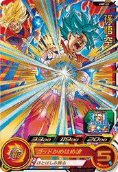SUPER DRAGON BALL HEROES UMP-28
