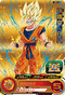 SUPER DRAGON BALL HEROES UMP-33 Son Goku : BR