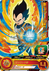 SUPER DRAGON BALL HEROES UMP-35 with golden