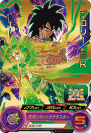 SUPER DRAGON BALL HEROES UMP-36 with golden