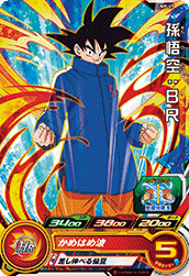 SUPER DRAGON BALL HEROES UMP-47