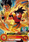 SUPER DRAGON BALL HEROES UMP-54 Son Goku : BR