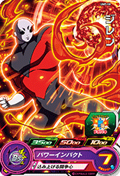 SUPER DRAGON BALL HEROES UMP-58 without golden Jiren