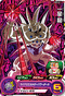 SUPER DRAGON BALL HEROES UMP-61 without golden I Shinron
