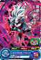 SUPER DRAGON BALL HEROES UMP-62 with golden Majin Towa