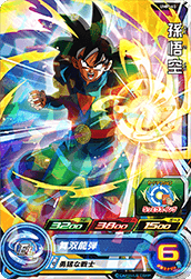 SUPER DRAGON BALL HEROES UMP-65 Son Goku