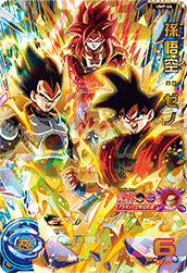 SUPER DRAGON BALL HEROES UMP-66 Son Goku : Xeno (Vegeta, Gogeta))