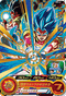 SUPER DRAGON BALL HEROES UMP-69 with golden Gogeta : BR