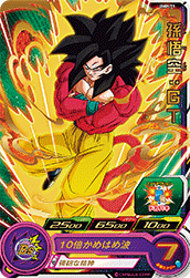 SUPER DRAGON BALL HEROES UMP-71 with golden Son Goku : GT