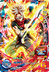 SUPER DRAGON BALL HEROES UMPW-03 Trunks : Mirai