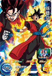 SUPER DRAGON BALL HEROES UMX-01