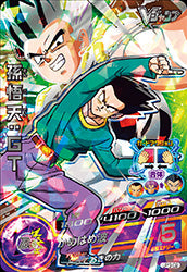 DRAGON BALL HEROES UP3-02 Son Goten : GT
