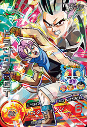 DRAGON BALL HEROES UP3-03 Trunks : GT