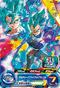 SUPER DRAGON BALL HEROES UNIVERSE MISSION UVPJ-18