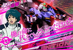 GUNDAM TRY AGE VS IGNITION VS1-072 CP