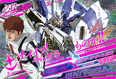 GUNDAM TRY AGE VS IGNITION VS1-073 CP