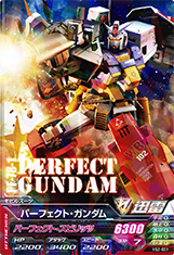 GUNDAM TRY AGE VS IGNITION VS2-001