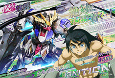GUNDAM TRY AGE VS IGNITION VS4-084 CP