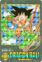 DRAGON BALL Visual Adventure 85 Son Goku, Shenron BANDAI 1991