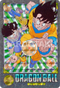 DRAGON BALL Z Visual Adventure 130 Son Goku, Son Gohan, Krillin BANDAI 1992