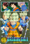 DRAGON BALL Z Visual Adventure 173 Vegeta, Son Goku, Trunks BANDAI 1992
