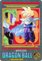 DRAGON BALL Z Visual Aventure 218 Cell, Son Gohan BANDAI 1995