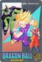 DRAGON BALL Z Visual Adventure 222 Cell, Son Gohan, Son Goku BANDAI 1995