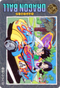 DRAGON BALL Z Visual Adventure 234 Son Gohan, Videl BANDAI 1995