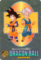 DRAGON BALL Z Visual Adventure 235 Son Goten, Trunks BANDAI 1995