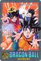 DRAGON BALL Z Visual Adventure 237 Son Goku, Son Gohan, Son Goten, Trunks BANDAI 1995