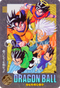 DRAGON BALL Z Visual Adventure 244 Son Goku, Son Goten, Trunks, Son Gohan, Vegeta BANDAI 1995