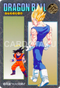 DRAGON BALL Z Visual Adventure 245 Son Goku, Vegeta BANDAI 1995