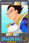 DRAGON BALL Z Visual Adventure 247 Vegeta BANDAI 1995