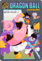 DRAGON BALL Z Visual Adventure 248 Majin Buu, Son Gohan, Son Goten, Trunks BANDAI 1995