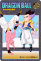 DRAGON BALL Z Visual Adventure 251 Maijin Buu, Gotenks BANDAI 1995