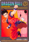 DRAGON BALL Z Visual Adventure 252 Son Gohan, Majin Buu BANDAI 1995