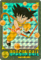 DRAGON BALL Visual Adventure 86 Son Goku BANDAI 1991