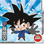DRAGON BALL Seal Wafers W10-01 R Son Goku
