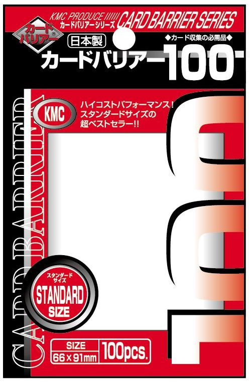 KMC CARD BARRIER 100 SIZE 66 x 91 mm / 100